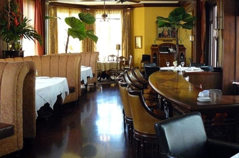 Hôtel Grano De Oro, San Jose, Costa Rica, bar
