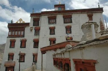 Zimskhang alchi listing