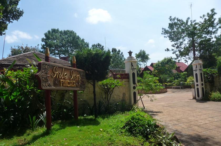Pindaya Inle Inn, Lac Inle, Birmanie, entrée