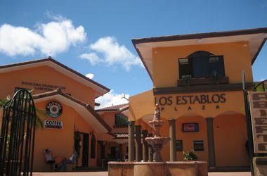 Los establos plaza boquete listing