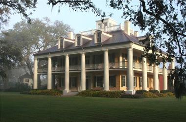 Houmas house plantation darrow  fa ade maison listing