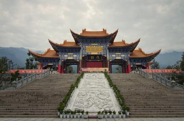 Le Yunnan aux portes du Tibet, voyage Asie